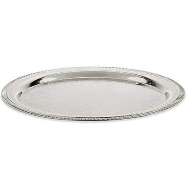 Stainless Steel Round Tray 20""