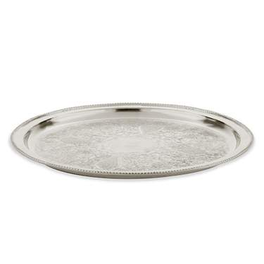 Silver Ornate Round Tray 20""