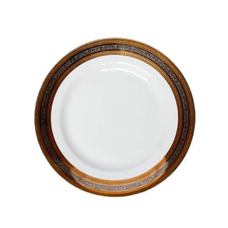 "Elegance Gold & Silver Plate 9"""