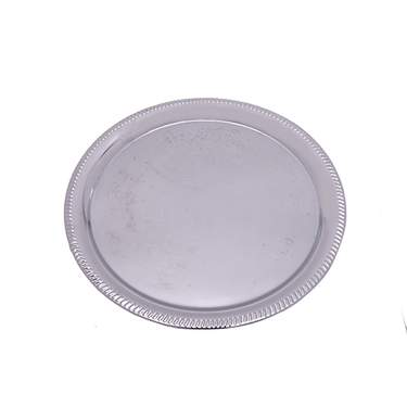 Round Stainless Steel Tray 14""