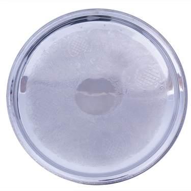 "Silver Round Beaded Tray 18"""