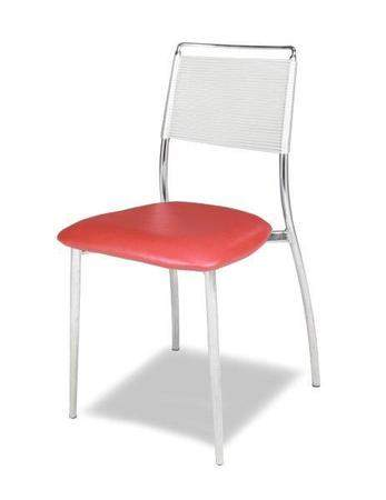 Silk Back Armless Chair   Red