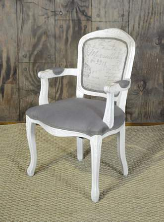 Marseilles Side Chair