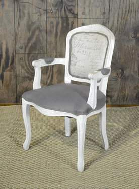 Marseilles Side Chair