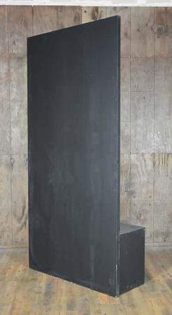 Chalkboard Divider Wall