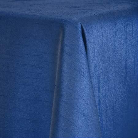 Royal Blue Dupioni